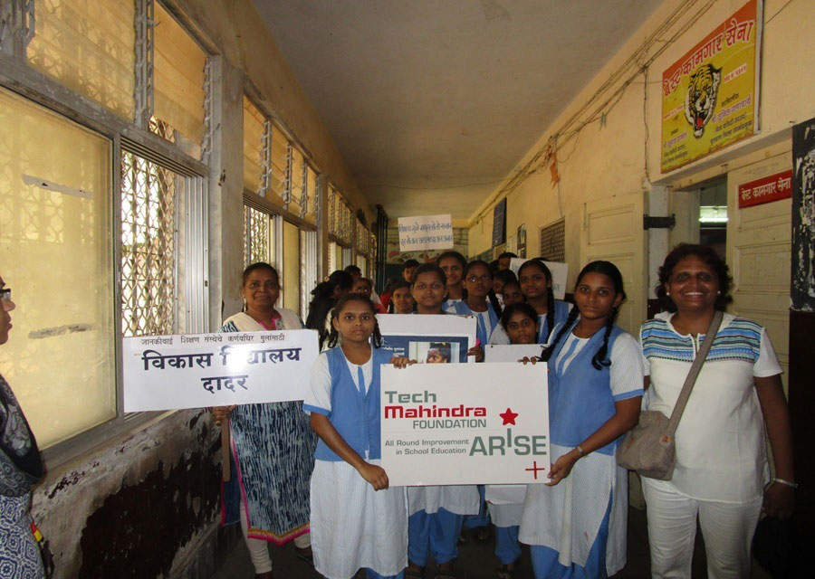 Students at Vikas Vidyalaya heading for an awareness rally on World Deaf Day