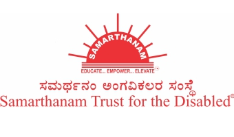 Samarthanam